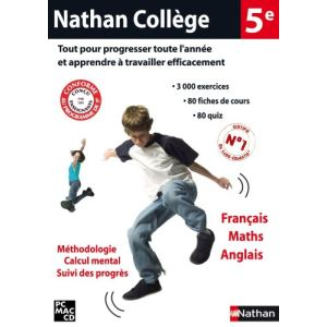 Collège 5ème : Français, Maths, Anglais - 2008 [Windows]