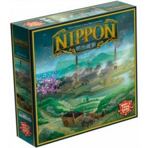 What's Your Game Nippon
