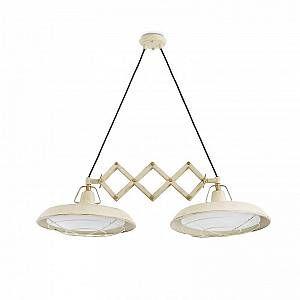 Faro Suspension 2 lampes Plec Grix Vieux SMD LED 30W - 66215