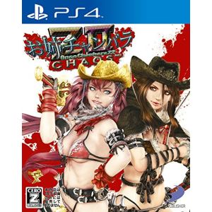 OneChanbara Z2 : Chaos [PS4]