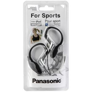 Panasonic RP-HS33E - Casque tour d'oreilles sport