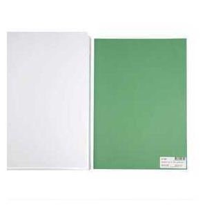 Creotime Papier cartonné A4 Vert - 180 gr - 20 pcs