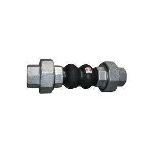 sferaco 1504006 - Compensateur dilatation 26x34