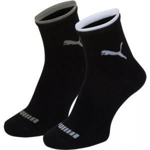 Puma Chaussettes et collants -underwear Lifestyle Short Sock 2 Pack - Black - EU 39-42