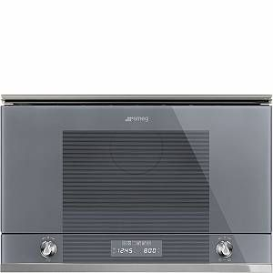 Smeg MP122S1 - Micro ondes gril encastrable