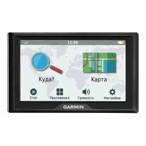 Garmin Drive 50 LMT EU - GPS