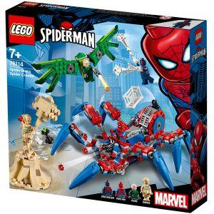 Lego 76114 - Marvel Super Heroes - 2018 - Le véhicule araignée de Spider-Man