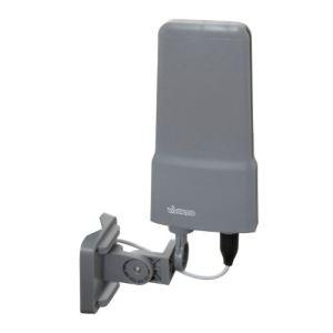 Vivanco TVA 500 - Antenne extérieure full HD 42 dB