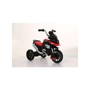 Avigo Tricycle moto BMW Motor Trike