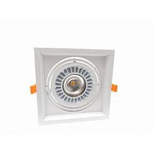 Silamp Downlight Spot LED COB Carré Orientable 20W 120 - couleur eclairage : Blanc Neutre 4000K - 5500K
