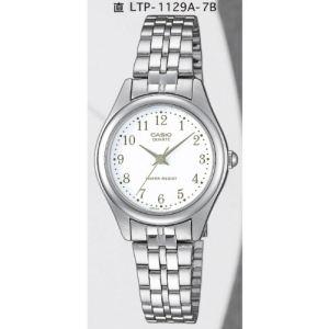 Casio LTP-1129A-7BEF - Montre pour femme avec bracelet en acier