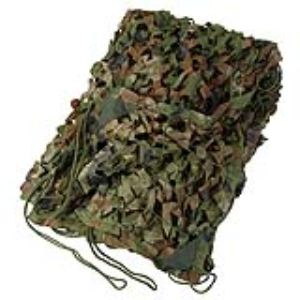 45a48dd9a051 Ribiland PRBFC04X05 - Filet de camouflage 4 x 5m