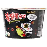 2 BIG Cups Spicy Chicken Roasted Cup Noodles, Spicy Chicken Cup Ramyun Korean Noodle Ramen BULDAK BOKKEUM MYUN (105g) by Samyang (Xihaha Chinese Children Bookshop, neuf)