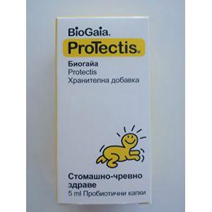 BIOGAIA PROBIOTIQUE ENF GOUTTES 5ML (au discounter santé, neuf)