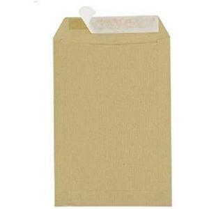 Majuscule-enveloppes Kraft 90g 16x23 Bandes Detachables Ab - Paquet De 50 REF UGPOC5 (solutions-imprimerie, neuf)