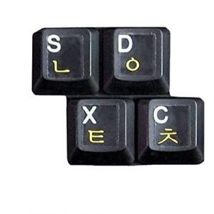 HQRP Autocollants Clavier Coréens Jaunes sur Fond Transparent pour Tous Les claviers PC, Ordinateur, Portables, Notebooks (HQRP-FR, neuf)