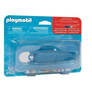 Moteur submersible - PLA5159