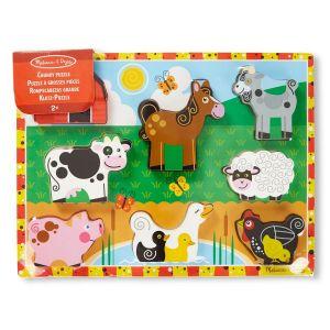 Puzzle 8 figurines animaux ferme