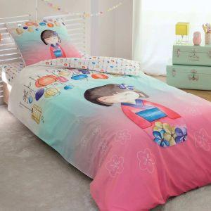 Housse de Couette Naturelle Akiko pur coton enfant 200 x 200 cm ROSE