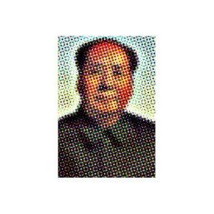 Tableau Retro Multicolore Portrait Mao Etoiles 80x55 INZA