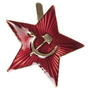 Insigne de casquette russe Étoile comme neuf