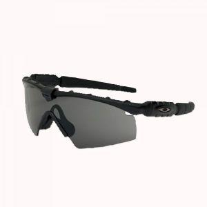 Lunettes de protection Oakley M-Frame 2.0 Strike noir/gris