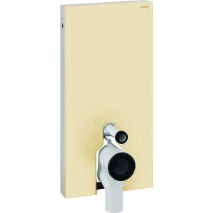 Module sanitaire monolithique Geberit pour WC autonome, 101cm, raccordement d'eau latéral, avec raccord en P, Coloris: Sable de verre - 131.003.TG.5