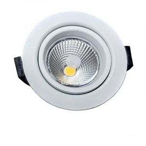 Spot LED 10W BBC RT2012 Orientable Dimmable 220V Extraplat - Blanc Chaud 3000K - LECLUBLED