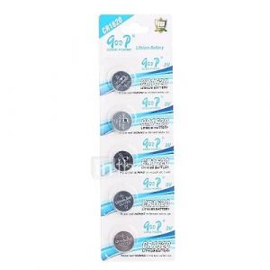 CR1620 3V Lithium superbe Piles bouton (5 PCS)
