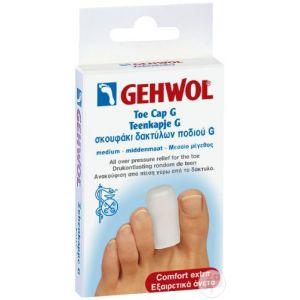 Gehwol Coiffe Orteil G Medium 2 Pièces
