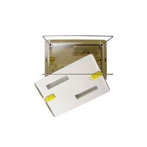 Porte sac dolphin  db7/db6// ultrakleen / 2001