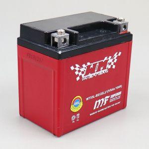 Batterie YTX5L-BS 12V 5Ah gel Derbi DRD Pro, Malaguti Drakon, Booster, Trekker, Agility...
