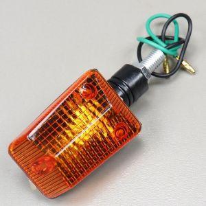Clignotant réversible RC orange (à l'unité)