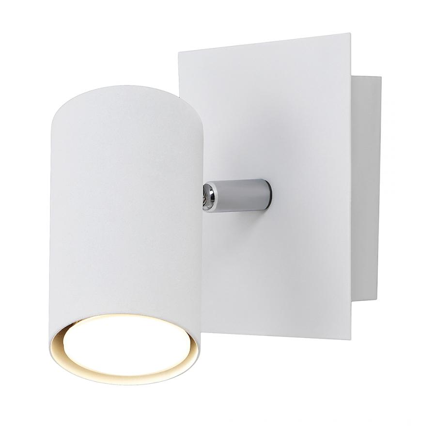 applique murale carr e gu10 1 ampoule en m tal 12 cm. Black Bedroom Furniture Sets. Home Design Ideas